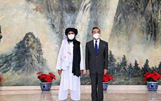 阿富汗两千维族人忧被塔利班遣返中国