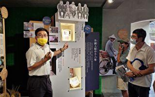 六堆客庄人文影像展登场  重现六堆人生活记忆