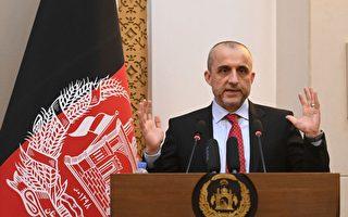 阿富汗第一副总统:自由没有死 只是受伤了