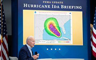 艾達颶風週日登陸墨西哥灣 或增強為四級