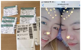 牛騰宇母親寄信要求重審 快遞公司遭警方調查