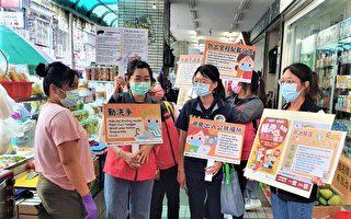 越南人也爱猪制品 东盟广场采四国语言劝导