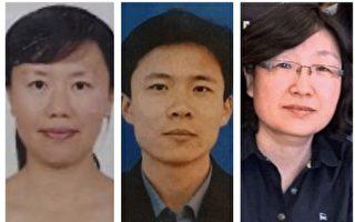 2018年至2021年 百位中國教師遭非法判刑
