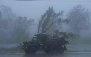颶風艾達影響墨西哥灣煉油 美國油價或上漲