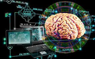 專家:電腦恐永遠無法和人腦相比