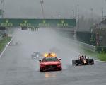 F1比利時站:僅跑兩圈收場 成史上最短正賽