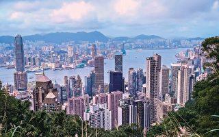 香港的第二次逃亡——紳商的出逃