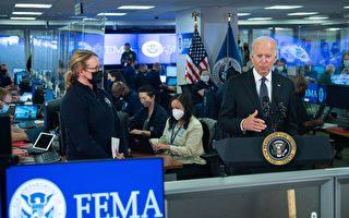 拜登访紧急事务管理局 听取艾达飓风简报