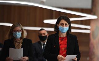 【疫情簡報8.30】新州增1290例 全澳病亡數破千