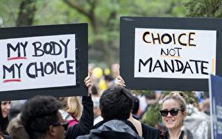 抗议强制接种疫苗 多伦多及蒙特利尔民众游行
