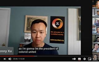 馬丁路德演講58周年 美國人分享夢想