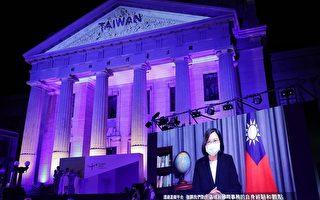 Taiwan+全球開播 蔡英文:讓世界看見台灣故事