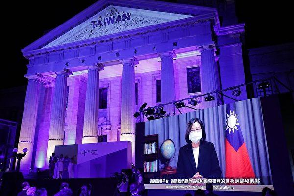 Taiwan+全球开播 蔡英文:让世界看见台湾故事