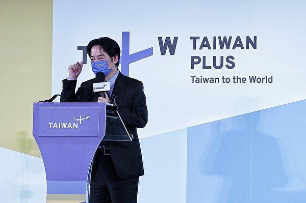 Taiwan+开播 蔡英文期许让世界看见台湾故事