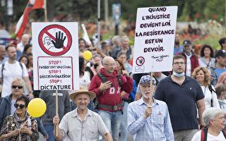 抗议强制打疫苗 加拿大蒙特利尔数千人游行