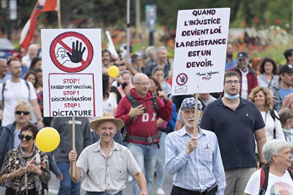 抗議強制打疫苗 加拿大蒙特利爾數千人遊行