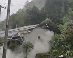 【一线采访】重庆发生滑坡民房塌 居民爆内情