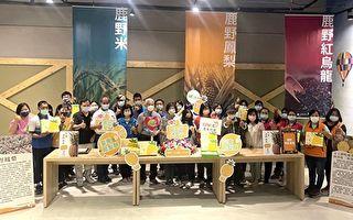 台東開發自有品牌鳳梨酥 首批千盒做公益