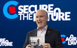 加拿大大選:保守黨承諾提高EI父母假福利