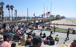 """""""规矩""""越来越多 橙县海滩集会被禁使用话筒"""