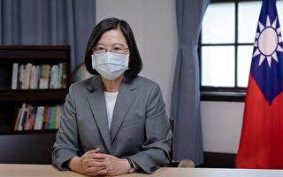 蔡英文:台湾可成为促区域和平发展中坚力量