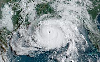 美国NOAA飞机钻进飓风眼 看似别有洞天