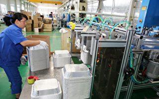 台湾对大陆进口铝箔课征反倾销税 为期5年