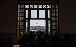 党媒齐捧极左文章 学者:中共二次文革前兆