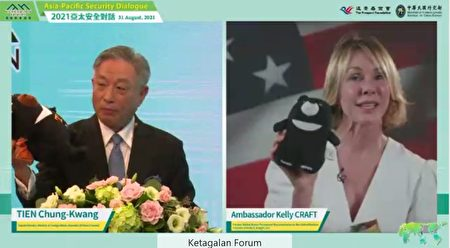 美国前驻联合国(UN)常任代表克拉夫特(Kelly Craft)周二(8月31日)发表专题演讲。