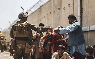 【名家专栏】反思20年阿富汗战争