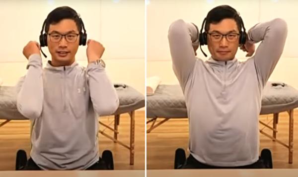 雙手彎曲,舉至肩膀前方,再抬到肩關節正上方。(健康1+1/大紀元)
