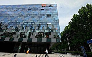 中国大民企公司遭打击 国资入主成趋势