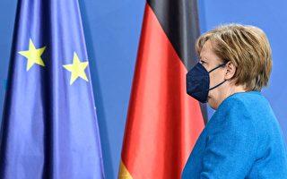 德国民调:75%民众支持对中共采取强硬态度