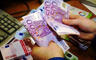 德国通胀率达到28年来峰值 物价大幅上涨