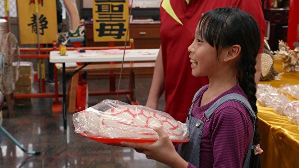 图:温哥华台湾文化节纪录片《平安龟》。(台湾文化节主办方提供)
