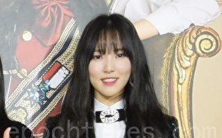 Yuju裕株與KONNECT娛樂簽約:感到踏實