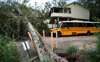 """受""""艾达""""影响 美国马里兰州出现龙卷风"""