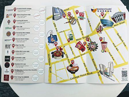 「法拉盛健康行」打卡地圖。