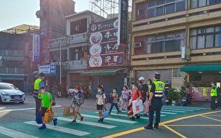 風城警開學日護童 8項提醒助童遠離危險