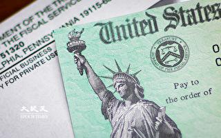 劳工节后  约80万纽约市民将失去联邦发的失业金