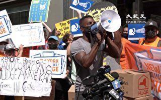 纽约州暂停驱逐令到期 租户集会要求延期