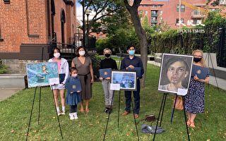 紐約華裔女生水粉畫入選國會山莊展出