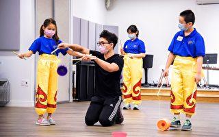 啟揚中心中華文化體驗營  小朋友學習舞獅古箏扯鈴