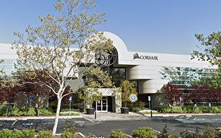 投資商對硅谷樓市充滿信心 重金收購菲利蒙科技大樓
