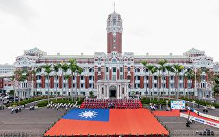台湾英雄凯旋派对 东奥代表团登星光大道