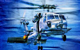 【軍事熱點】台灣購直升機 改善反潛能力