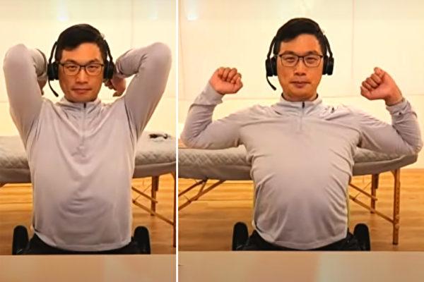 五十肩患者的肩關節活動受限,2動作拉開沾黏的肩關節。(健康1+1/大紀元)