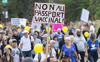 【渥太华疫情9·17】全加10省护士抗议强制接种