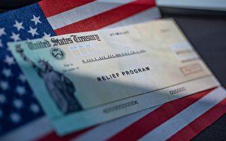 罢免选举前 刺激支票已进加州人银行账户