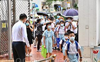 香港中小学新学期维持半天面授